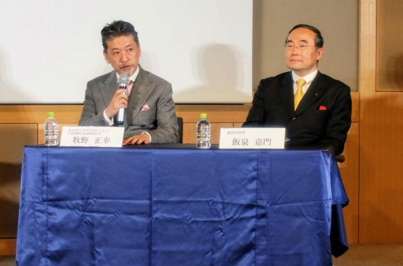 「ワークス徳島人工知能NLP研究所」の開所記念イベント